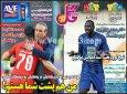820_Goal-1398-11-12_1580505376.jpg